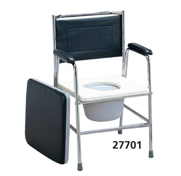 Scaun invalizi cu WC
